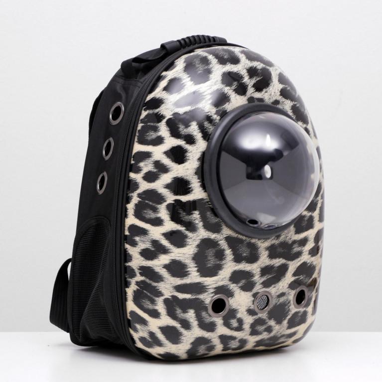 Рюкзак для переноски животных с окном для обзора, 32 х 22 х 43 см