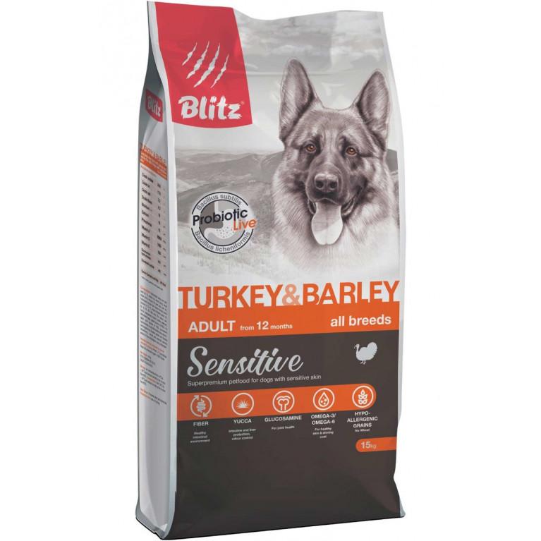 BLitz Sensitive Turkey & Barley Adult Dog All Breeds Сухой корм для взрослых собак всех пород с индейкой и ячменем