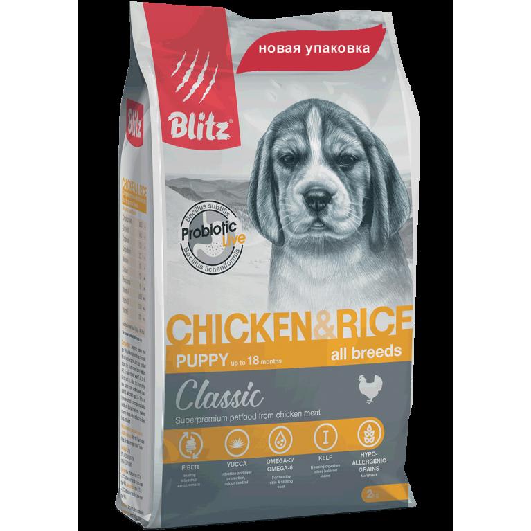 Blitz Classic Chicken & Rice Puppy All Breeds Сухой корм для щенков всех пород с курицей