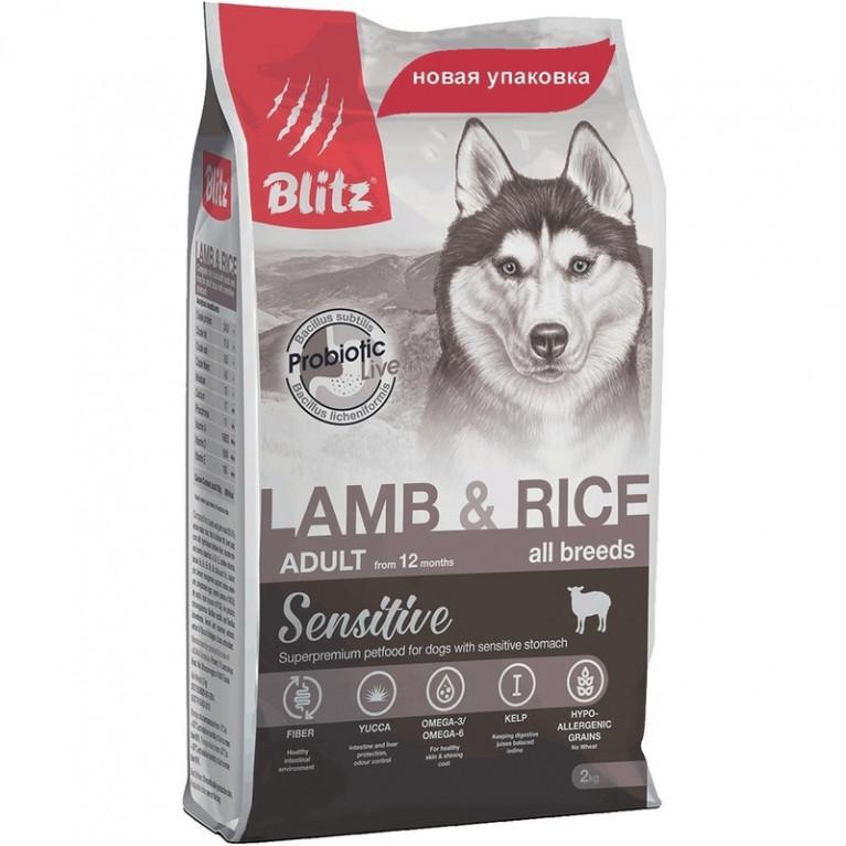 Blitz Sensitive Lamb & Rice Adult Dog All Breeds Сухой корм для взрослых собак всех пород с ягнёнком и рисом