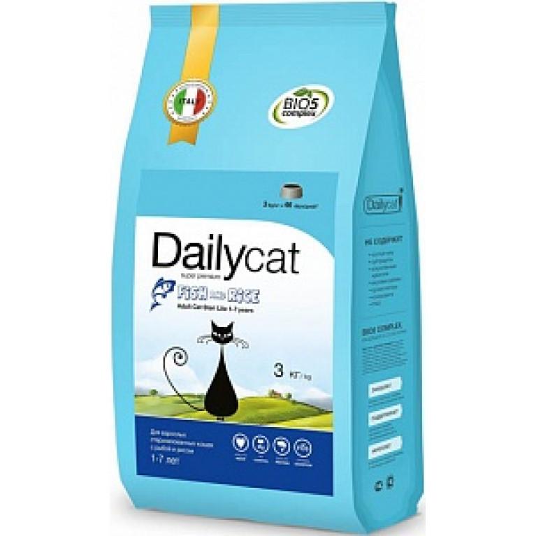 DailyСat Adult Steri Lite Fish & Rice для взрослых стерилизованных кошек, с рыбой и рисом 1,5 кг