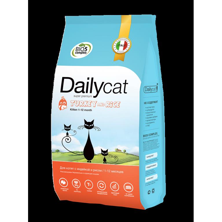 Dailycat Kitten Chicken and Rice  для котят с индейкой и рисом 1,5 кг