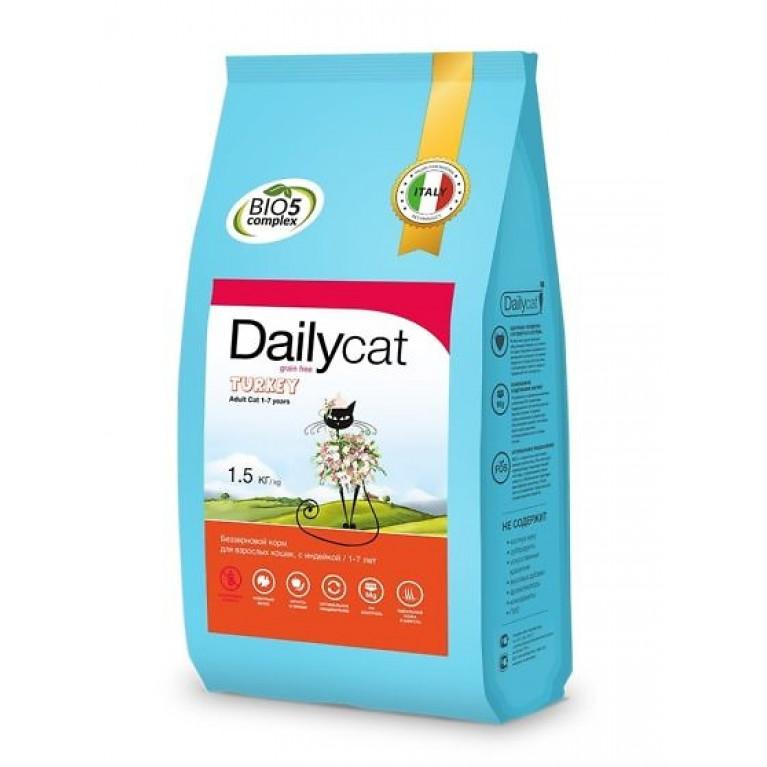 DailyCat ADULT Grain Free Turkey Беззерновой корм для взрослых кошек с Индейкой