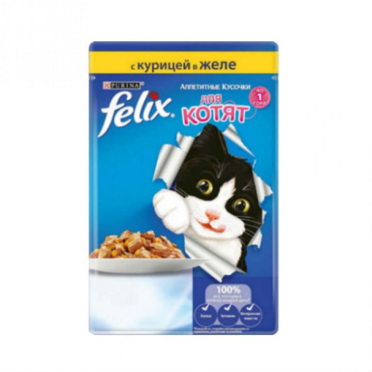 FELIX Консервы для кошек «Двойная вкуснятина», с ягненком и курицей в желе, 85 гр, 4 шт