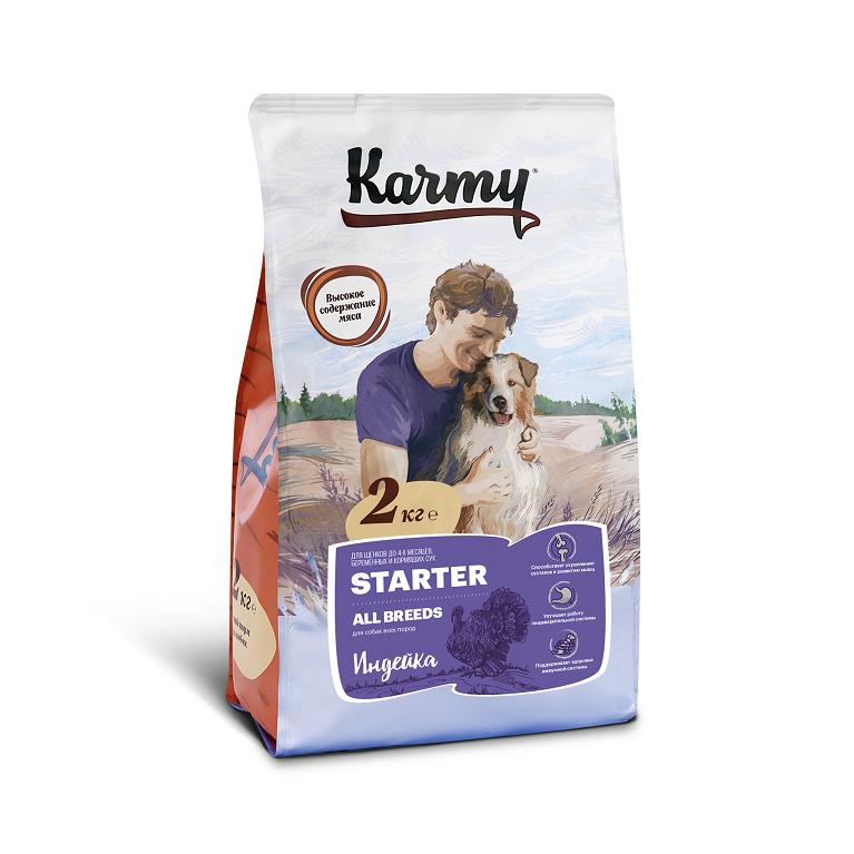 KARMY STARTER ALL BREEDS корм для щенков всех пород с момента отъема до 4-х месяцев, беременных и кормящих сук (Индейка)