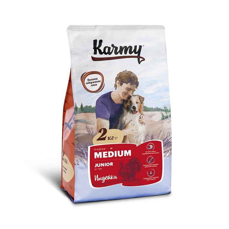 KARMY MEDIUM JUNIOR корм для щенков средних пород в возрасте до 1 года (Индейка)
