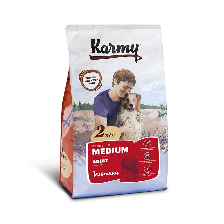 KARMY MEDIUM ADULT корм для взрослых собак средних пород старше 1 года (Телятина)