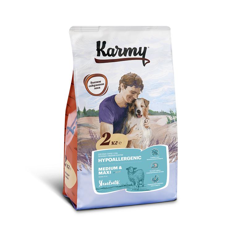 KARMY HYPOALLERGENIC MEDIUM&MAXI корм для собак средних и крупных пород в возрасте старше 1 года, склонных к пищевой аллергии (Ягненок)