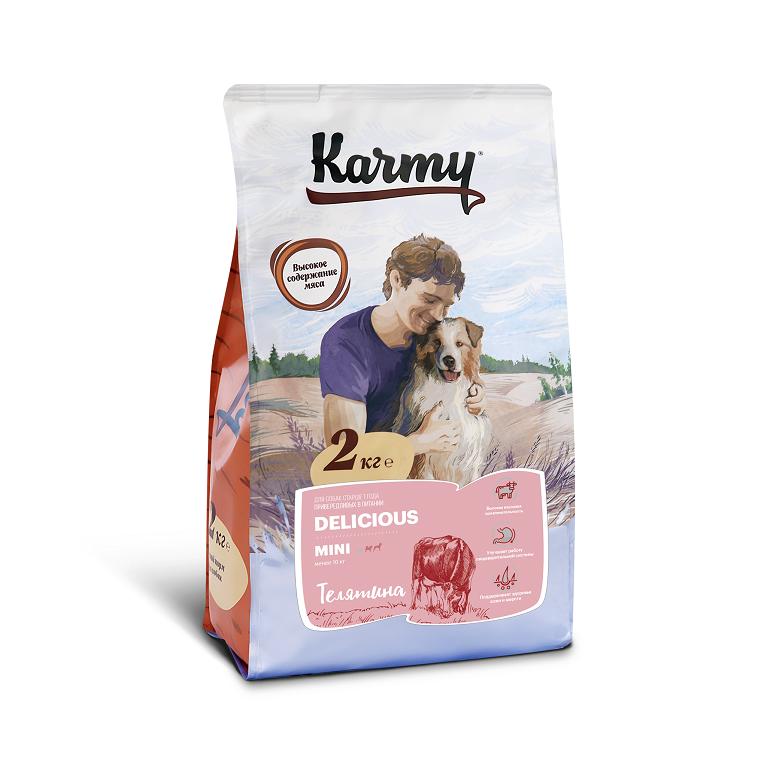 KARMY DЕLICIOUS MINI корм для собак мелких пород в возрасте старше 1 года, для привередливых собак (Телятина)