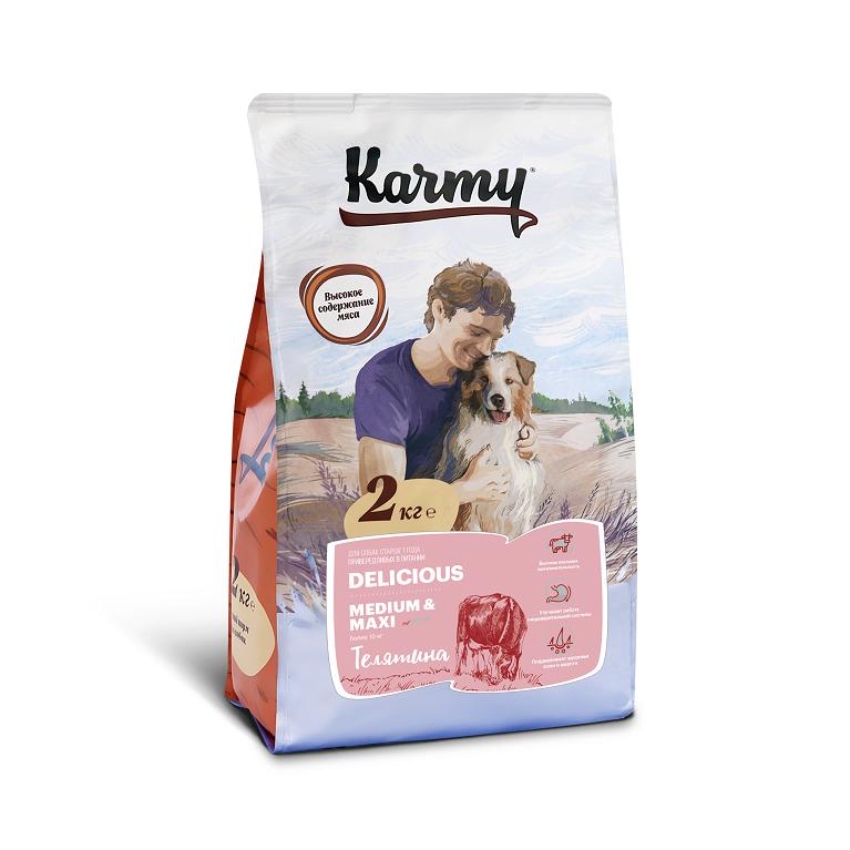 KARMY DЕLICIOUS MEDIUM&MAXI корм для собак средних и крупных пород в возрасте старше 1 года, для привередливых собак (Телятина)