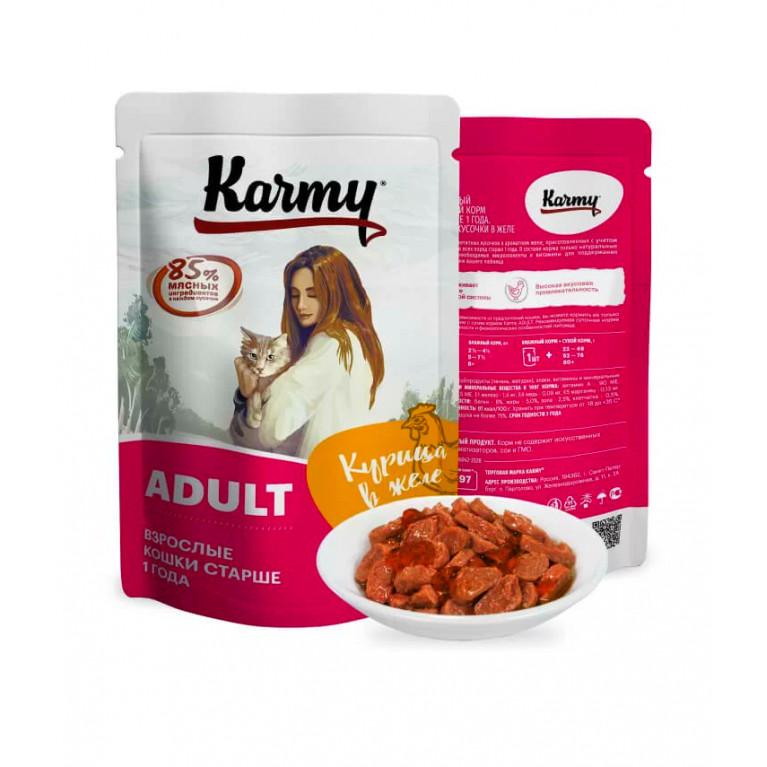 Karmy Мясные кусочки с курицей в желе для взрослых кошек, 80 гр.