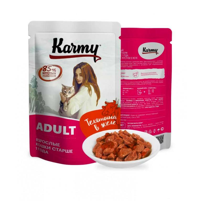 Karmy Мясные кусочки с телятиной в желе для взрослых кошек, 80 гр.