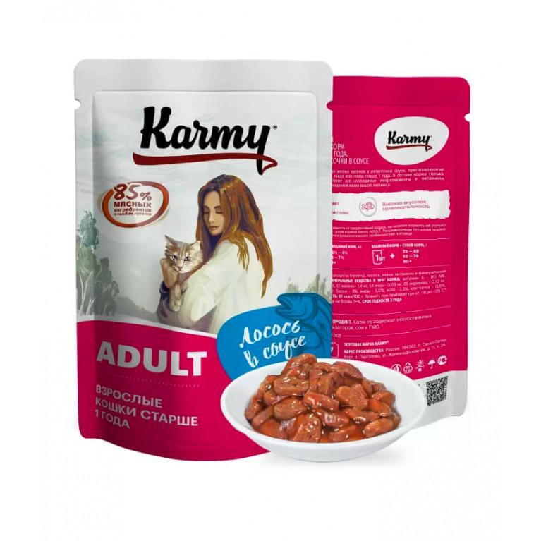Karmy Мясные кусочки с лососем в соусе для взрослых кошек, 80 гр.