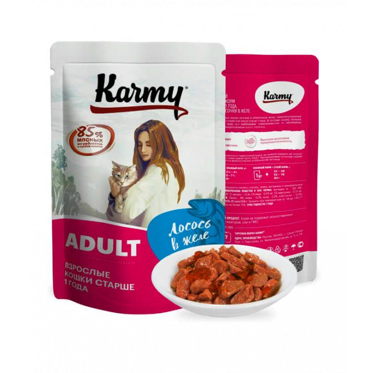 Karmy Мясные кусочки с лососем в желе для взрослых кошек, 80 гр.