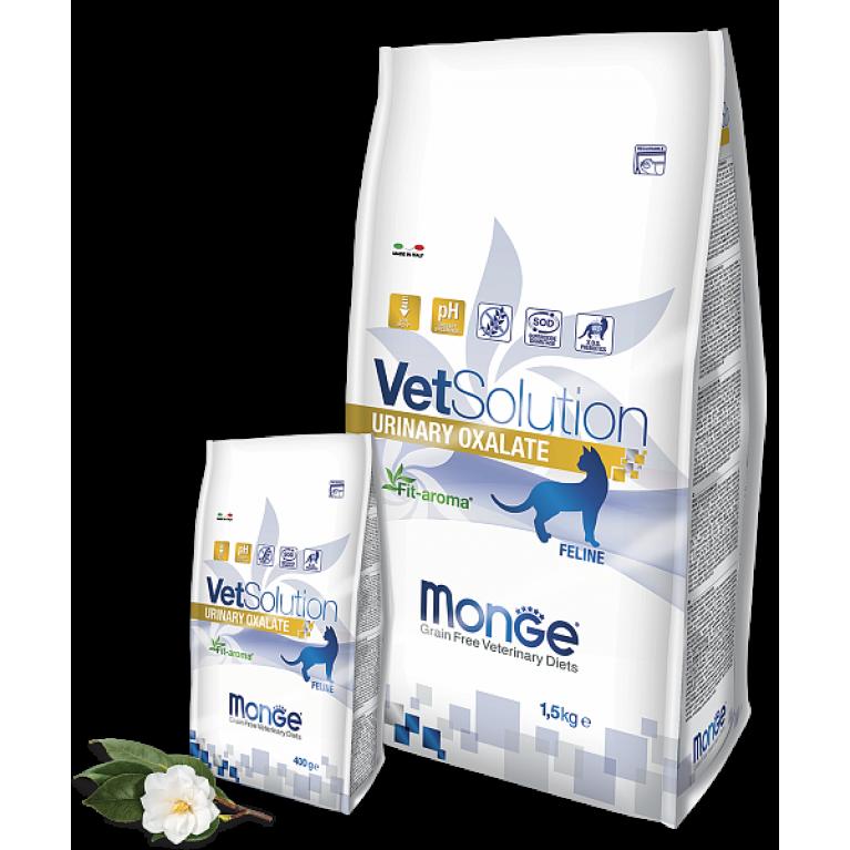 Monge VetSolution Cat Urinary Oxalate  для профилактики образования оксалатных камней у кошек Лосось