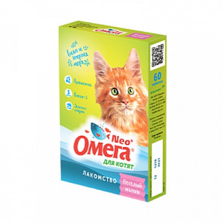 Омега Neo+ Лакомство Веселый малыш для котят  60 таб.