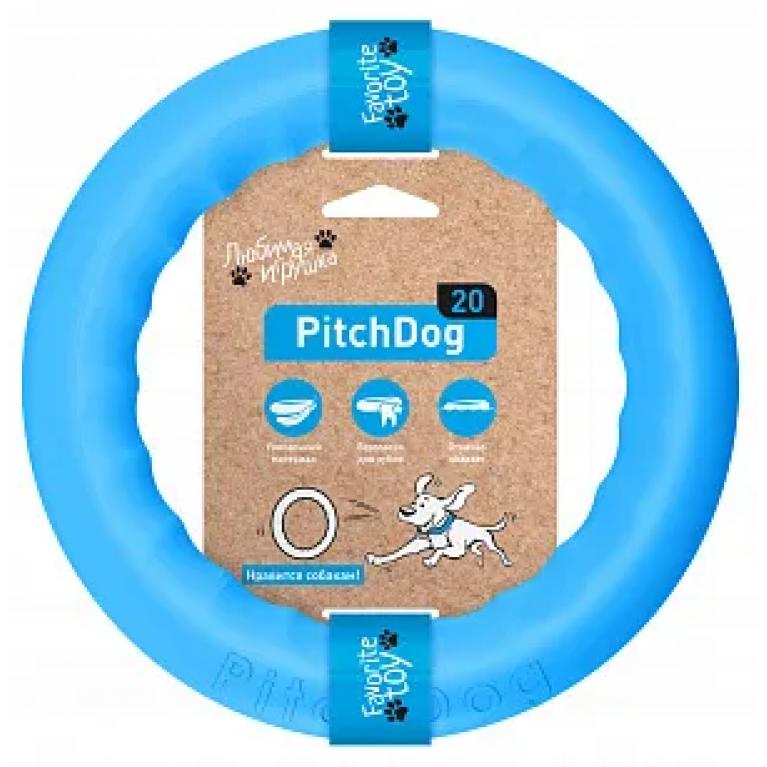 PitchDog Игровое кольцо для апортировки d 20