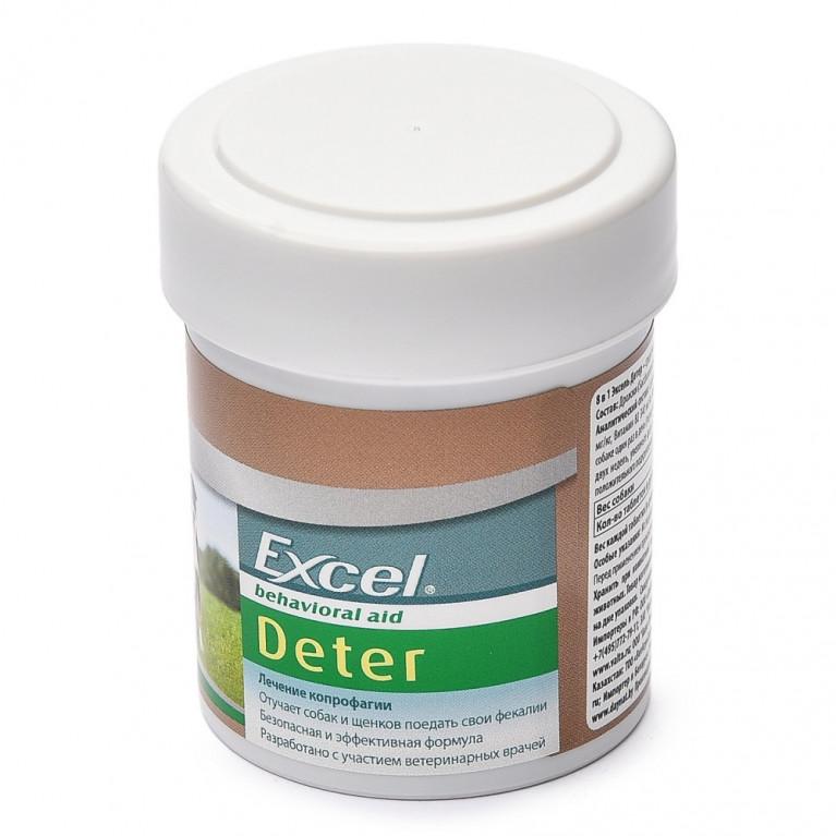 8 in1 Excel Deter 100 таб. от поедания фекалий для щенков и собак