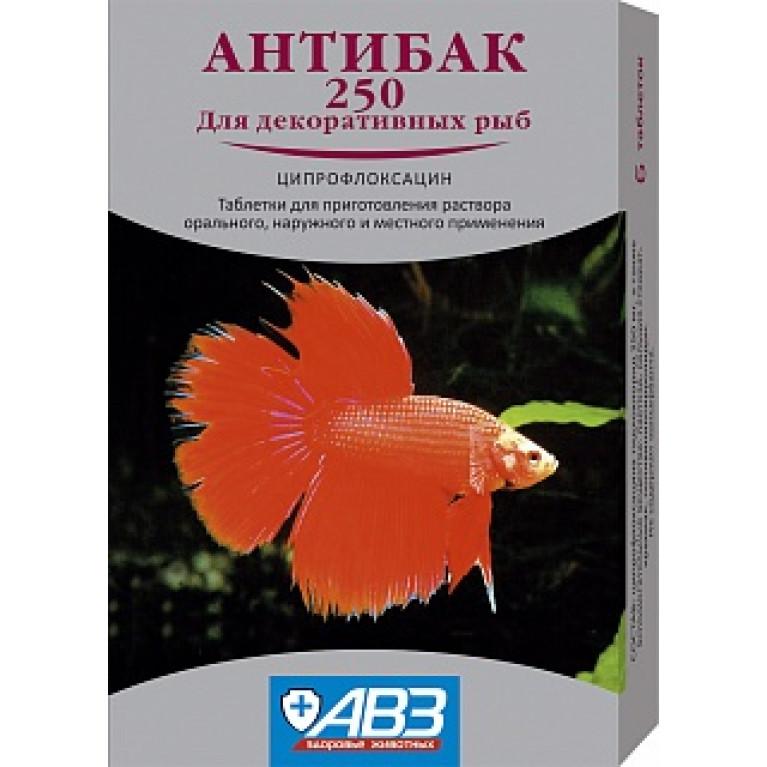 Антибак-250 6 таб.