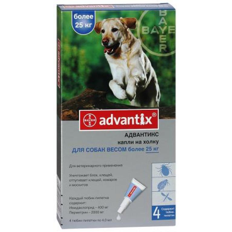 Advantix Адвантикс для собак массой более 25 кг (4 пипетки)