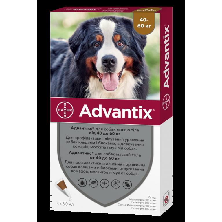 Advantix Адвантикс для собак массой от 40 до 60 кг (4 пипетки)