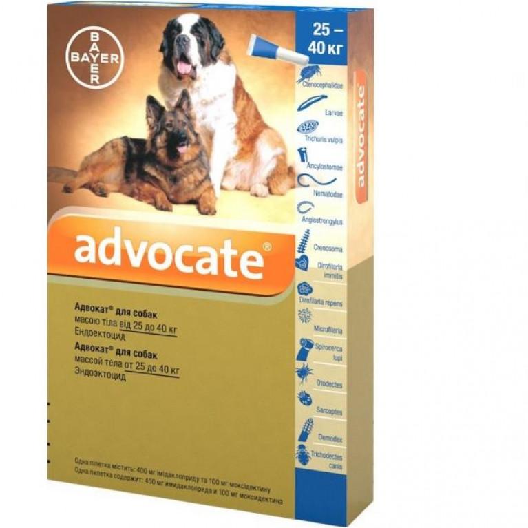 Advocate Адвокат для собак (3 пипетки) 25-40 кг