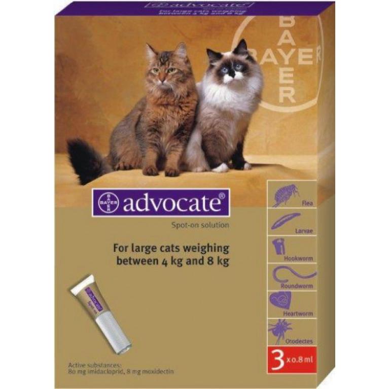 Advocate Адвокат для кошек от 4 кг до 8 кг (3 пипетки)