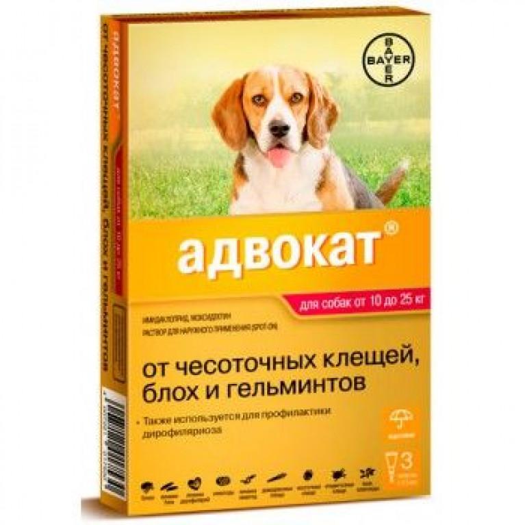 Advocate Адвокат для собак (3 пипетки) 10-25 кг