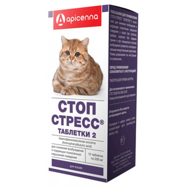 Стоп стресс для кошек, 15 табл.