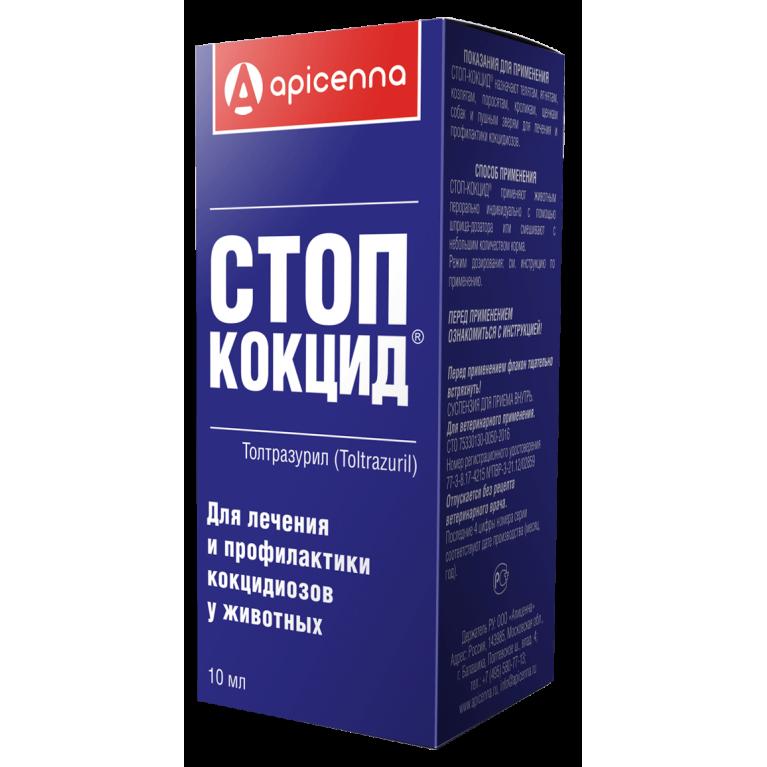 Стоп-кокцид  для лечения и профилактики кокцидиозов у животных, 10 мл.