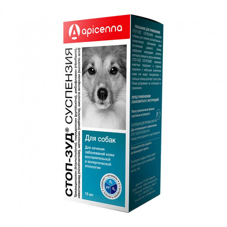 Стоп-Зуд суспензия для собак 15 мл.
