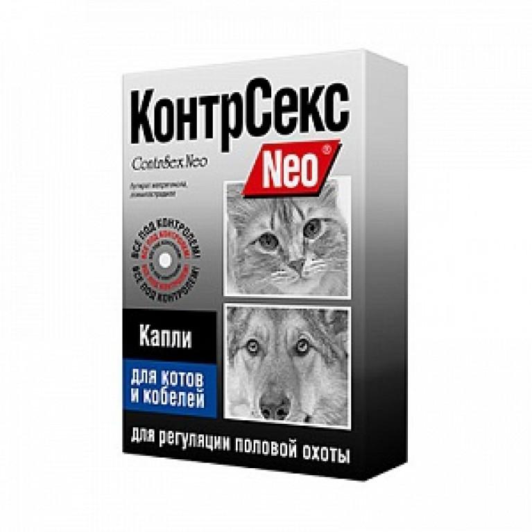 КонтрСекс Neo капли для котов и кобелей 2 мл.