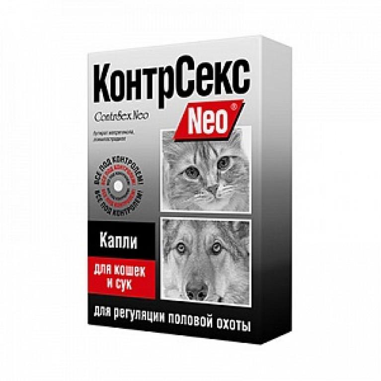 КонтрСекс Neo капли кошек и сук 2 мл.