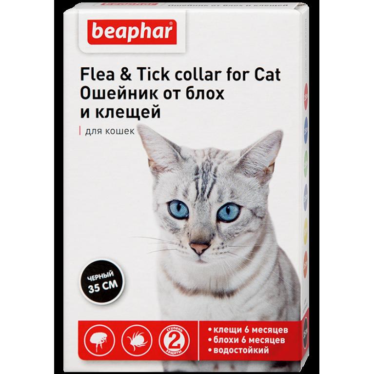 Beaphar ошейник  для кошек, 35 см.