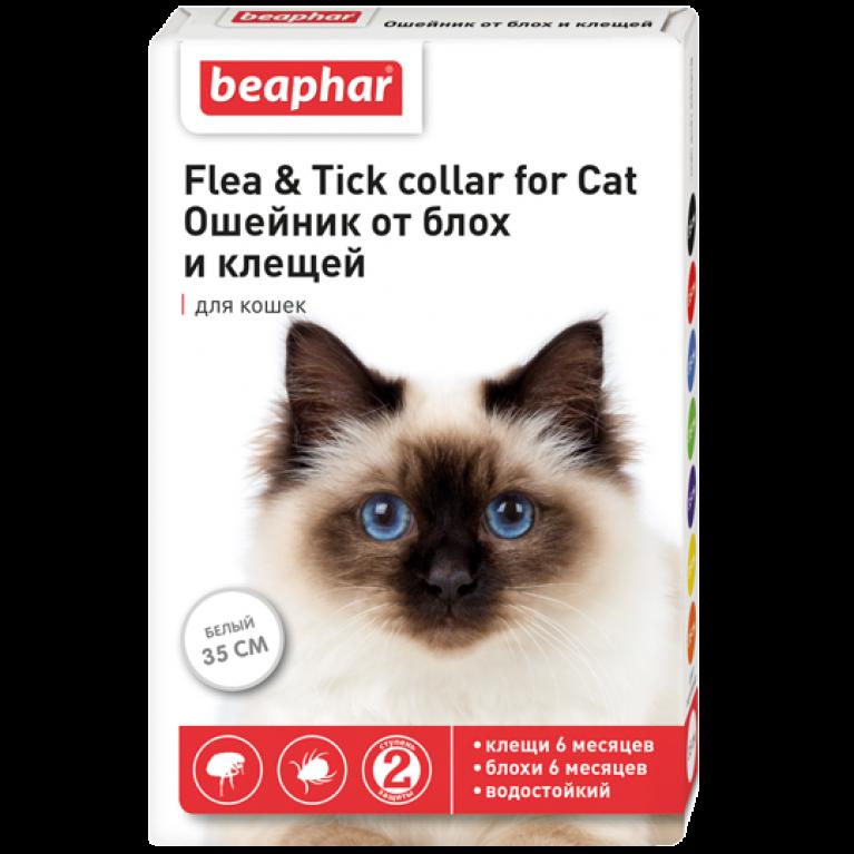 Beaphar ошейник для кошек (белый), 35 см.
