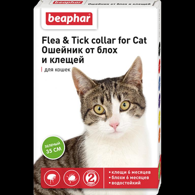 Beaphar ошейник для кошек, 35 см. (Микс цветов)