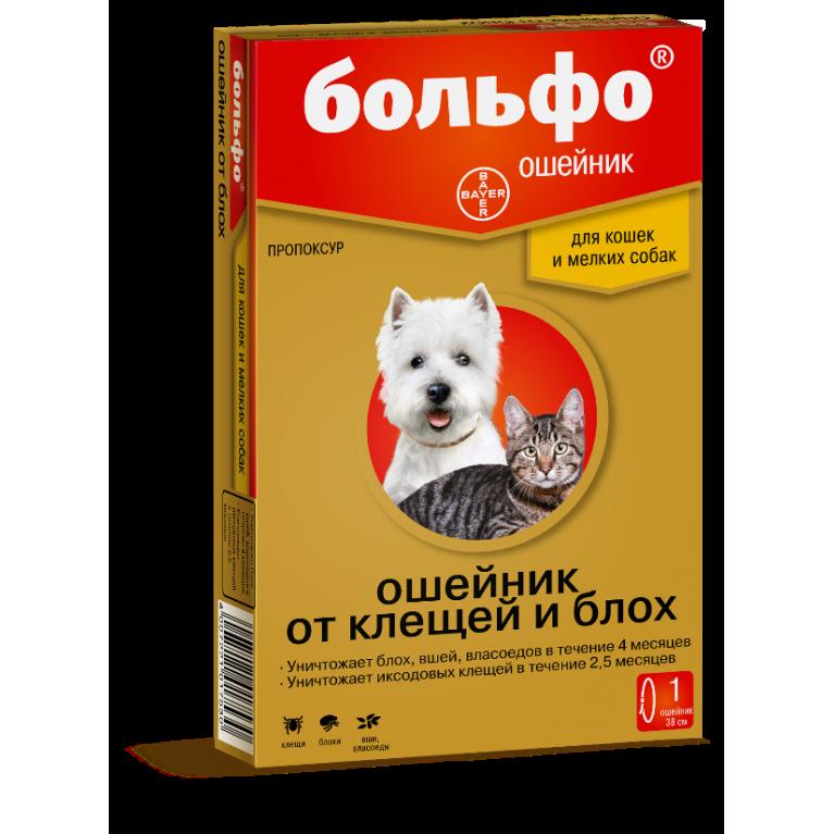 Bolfo Больфо ошейник  для кошек и мелких пород собак 35 см
