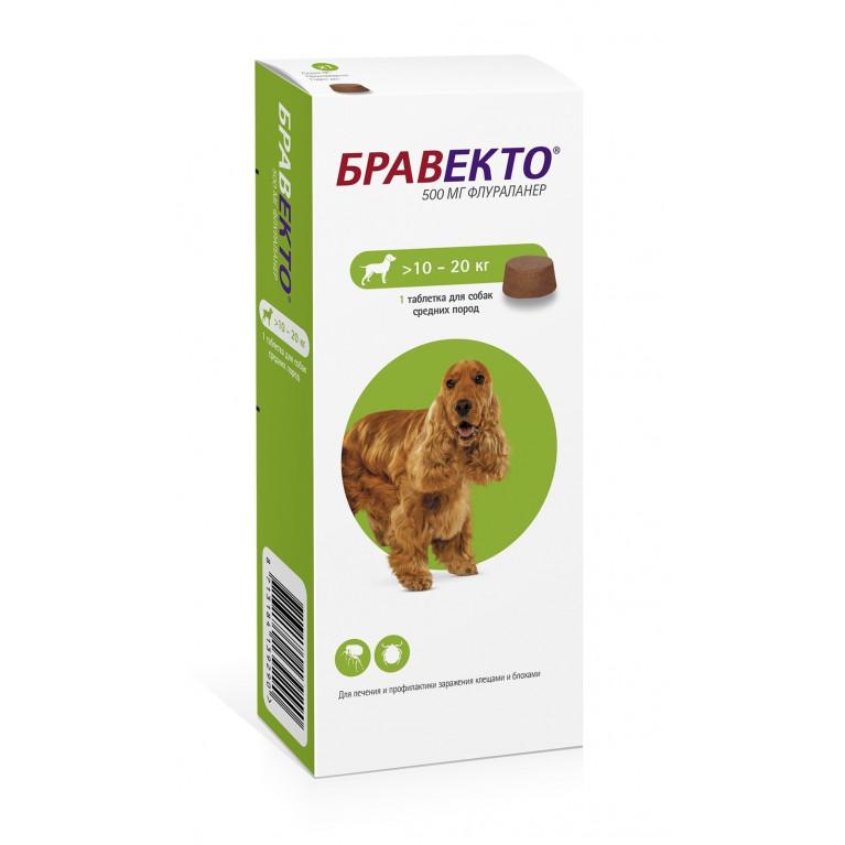 Bravecto Бравекто жевательная таблетка от блох и клещей для собак весом от 40 до 56 кг. - 1400 мг (2 таблетки)