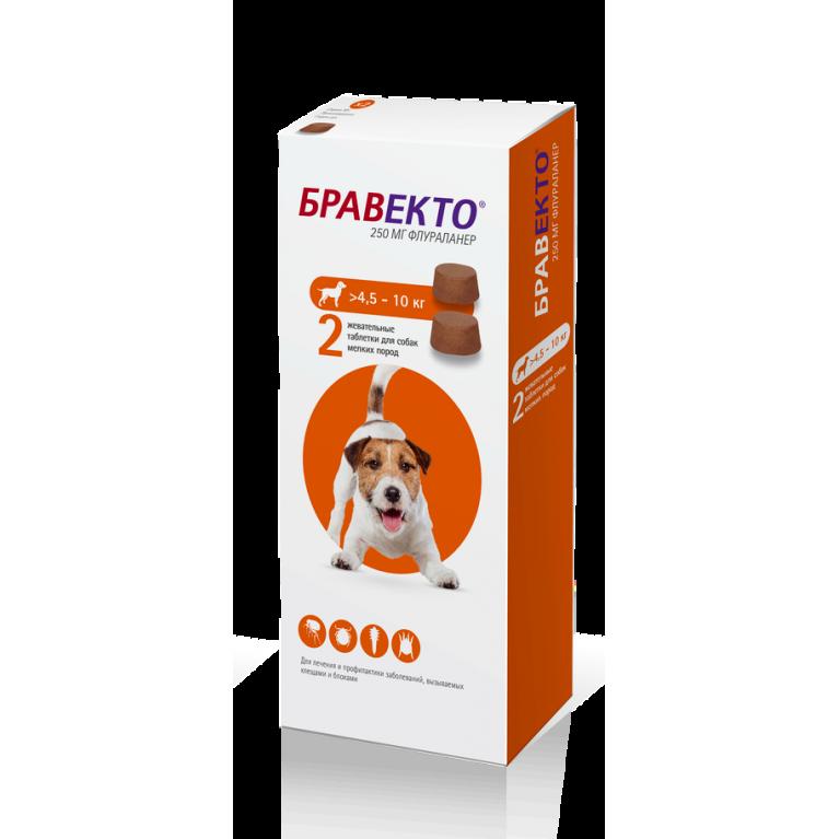 Bravecto Бравекто жевательная таблетка от блох и клещей для собак весом от 4,5 до 10 кг - 250 мг (2 таблетки)