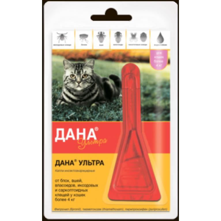 Дана УЛЬТРА для кошек более 4 кг 1 пипетка