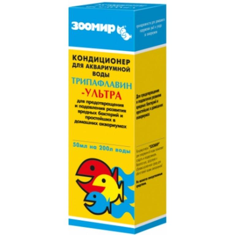 Трипафлавин Ультра ЗООМИР 50мл/200л