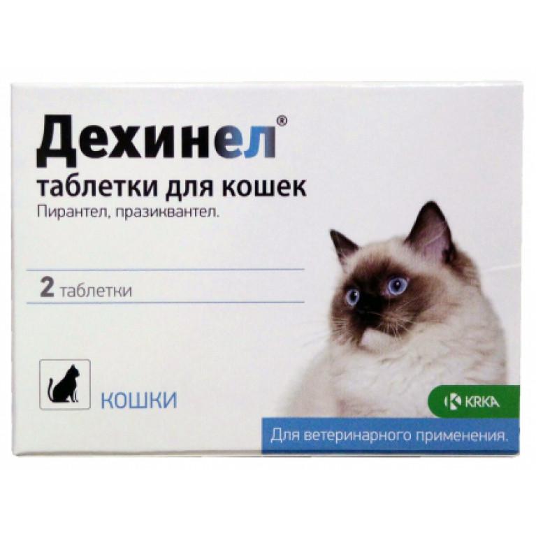 Дехинел для кошек 2 таблетки (1таб/4кг)