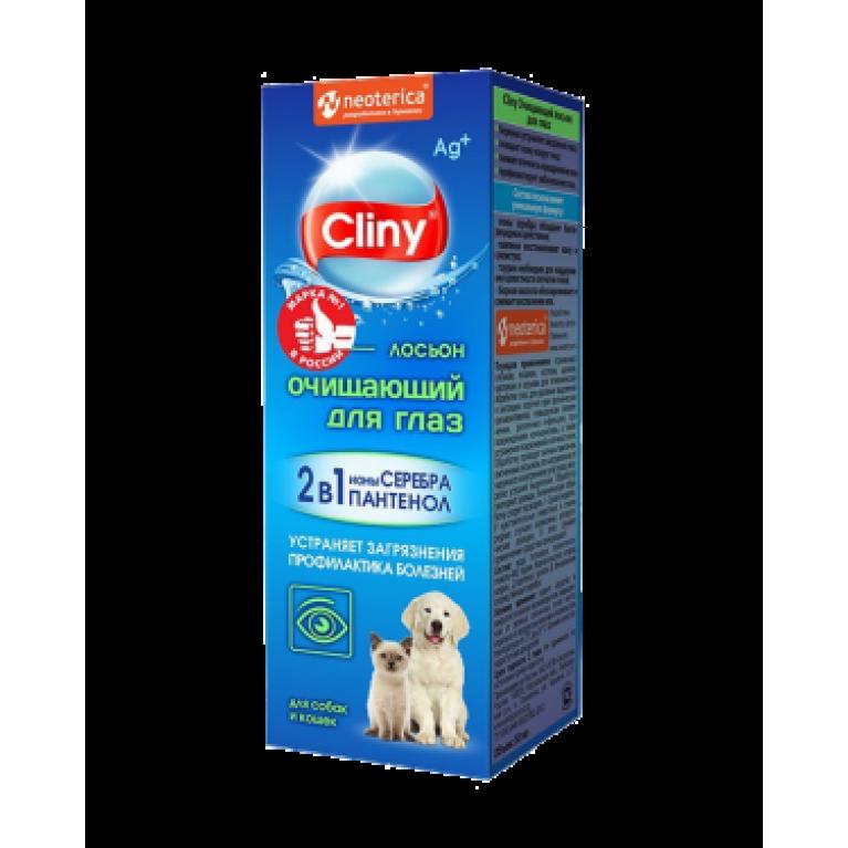 Cliny Очищающий лосьон для глаз для кошек и собак 50 мл