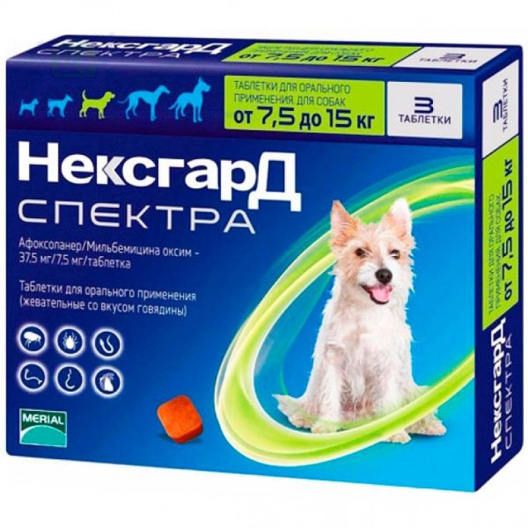 НексгарД Спектра для собак 3 таблетки ( 7,5-15 кг) со вкусом говядины
