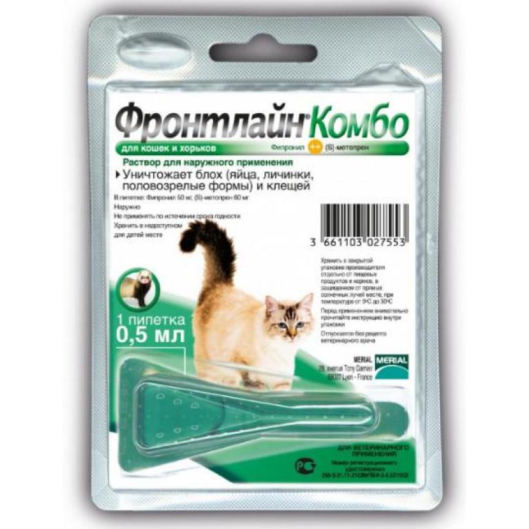 Frontline Combo Фронтлайн Комбо капли на холку для кошек (1 пип - 0,5мл)