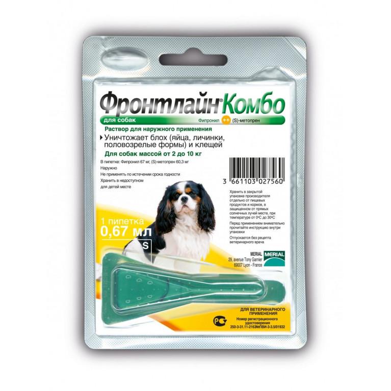 Frontline Combo Фронтлайн Комбо капли на холку для собак 2-10 кг (1пип-0,67 мл)
