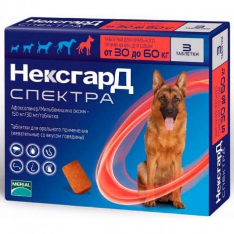 НексгарД Спектра для собак 3 таблетки (30-60кг) со вкусом говядины
