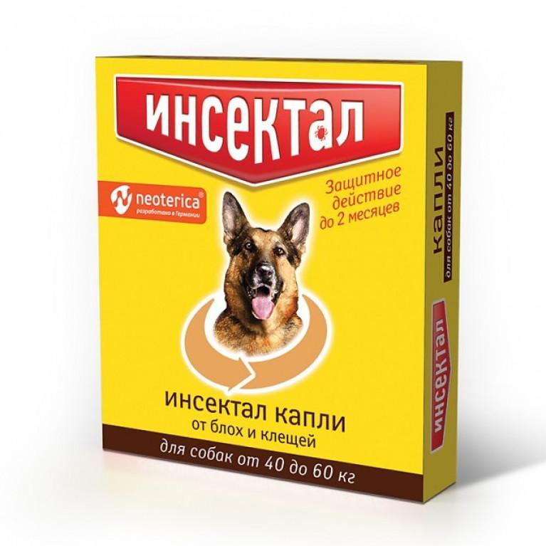 Инсектал капли от блох для собак от 40 до 60 кг