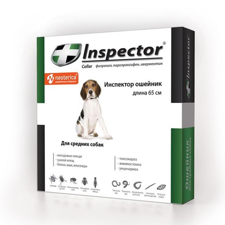 Ошейник инспектор (Inspector) для собак средних пород 65 см