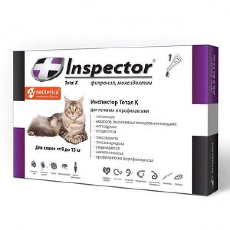 Inspector Инспектор для кошек весом 8-15 кг 1 пипетка
